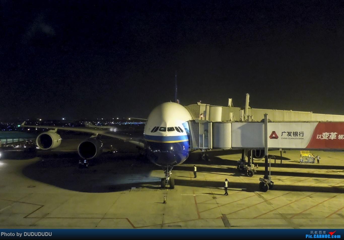 Re:[原创]【DUDUDUDU】暑期飞行合集 从A388到MA60 AIRBUS A380 B-6140 中国北京首都国际机场