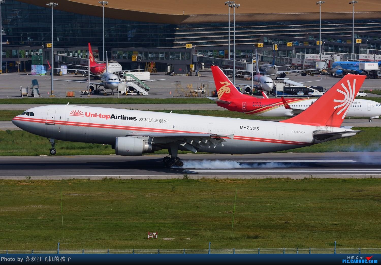 Re:[原创]【KMG】长水西跑的光线还是相当不错的 AIRBUS A300B4-600 B-2325 中国昆明长水国际机场
