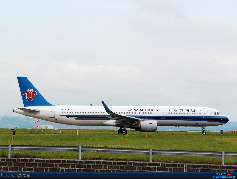 Re:[原创]CKG拍机(雨过天晴去拍机,T3时代开启前最后一拍) AIRBUS A321  重庆江北国际机场