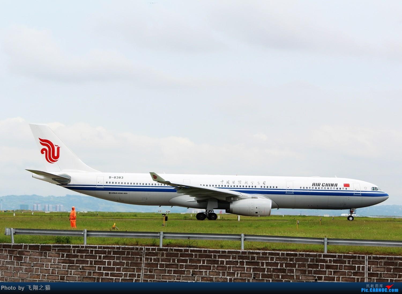 Re:[原创]CKG拍机(雨过天晴去拍机,T3时代开启前最后一拍) AIRBUS A330-300 B-8383 重庆江北国际机场