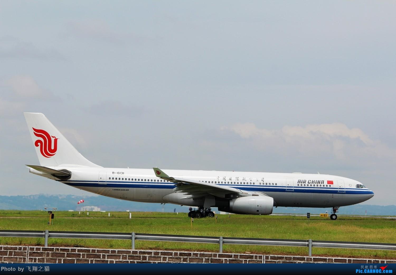 Re:[原创]CKG拍机(雨过天晴去拍机,T3时代开启前最后一拍) AIRBUS A330-200  重庆江北国际机场