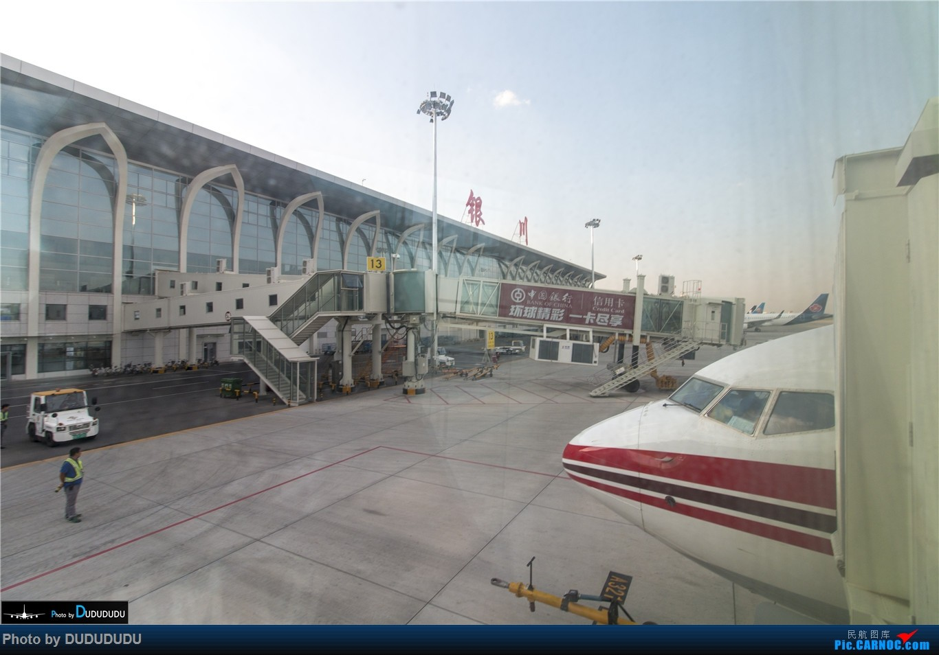 Re:[原创]【DUDUDUDU】暑期飞行合集 从A388到MA60 BOEING 737-800 B-7563 中国银川河东国际机场