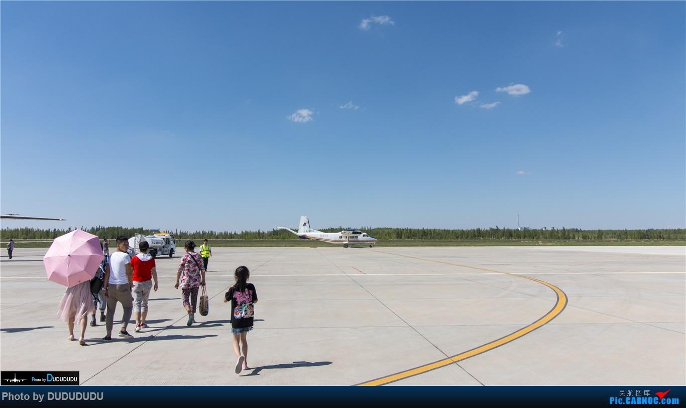 Re:[原创]【DUDUDUDU】暑期飞行合集 从A388到MA60 HAFEI Y12IV B-3762 中国中卫沙坡头机场