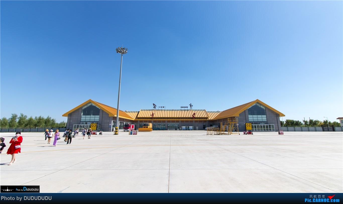 Re:[原创]【DUDUDUDU】暑期飞行合集 从A388到MA60    中国中卫沙坡头机场