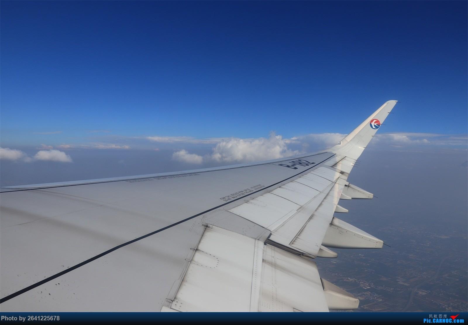 Re:[原创]【和小周飞拍世界第5集(正在更新)】围着青海湖绕个圈,和我一起领略七色青甘+西安(7天,三段飞行+西宁/西安机场拍机) AIRBUS A321-200 B-1812 中国西安咸阳国际机场