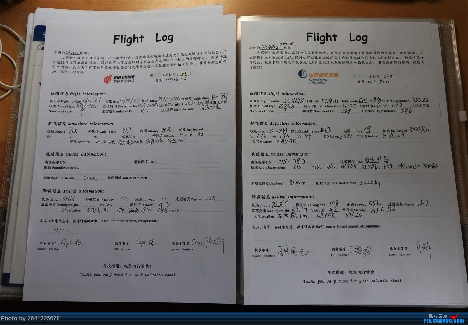 Re:[原创]【和小周飞拍世界第5集(正在更新)】围着青海湖绕个圈,和我一起领略七色青甘+西安(7天,三段飞行+西宁/西安机场拍机) AIRBUS A321-200 B-1812 中国北京首都国际机场
