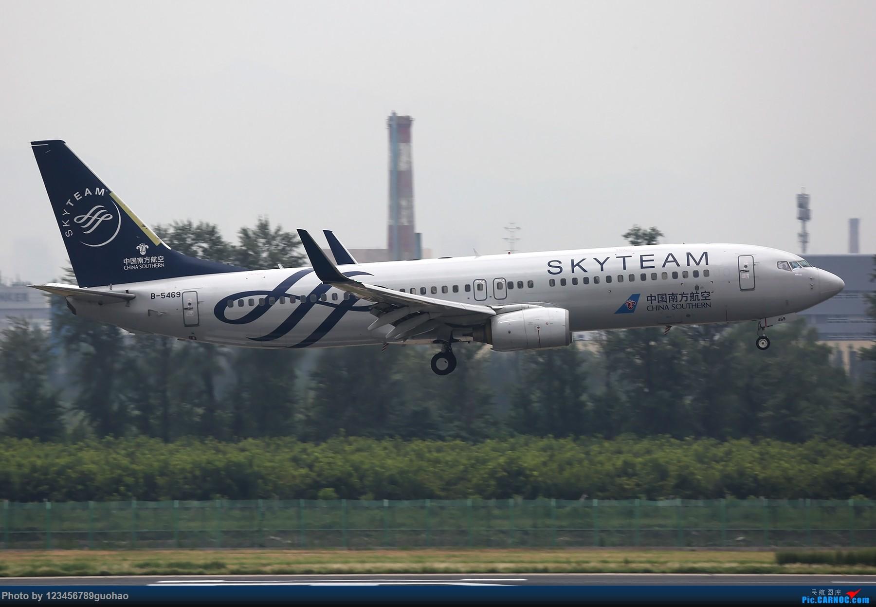 一图党-SKYTEAM BOEING 737-800 B-5469 北京首都国际机场