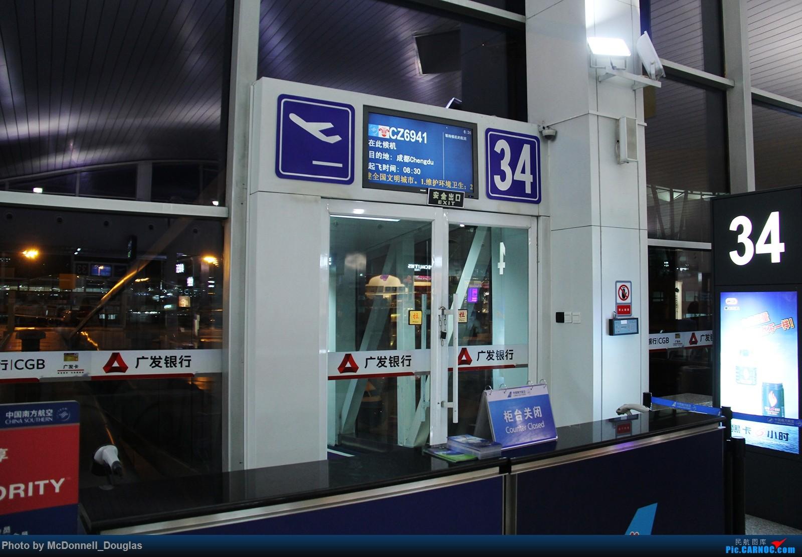 Re:[原创]【上海飞友会】【zc带你走天下(3)】再访祖辈年轻时工作的土地,父母年少时生活戈壁,跨越大半个中国去看新疆,回程小游蓉城(下) BOEING 737-81B B-7971 中国乌鲁木齐地窝堡国际机场 中国乌鲁木齐地窝堡国际机场