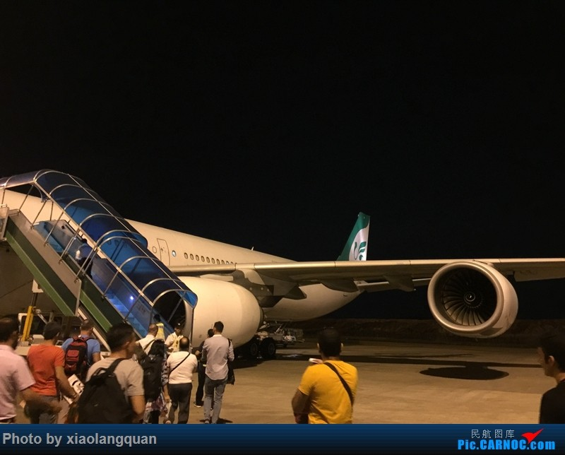 Re:[原创]8月13天伊朗德黑兰伊斯法罕亚兹德之行by 马汉 Aseman和Caspain AIRBUS A340-600  中国广州白云国际机场