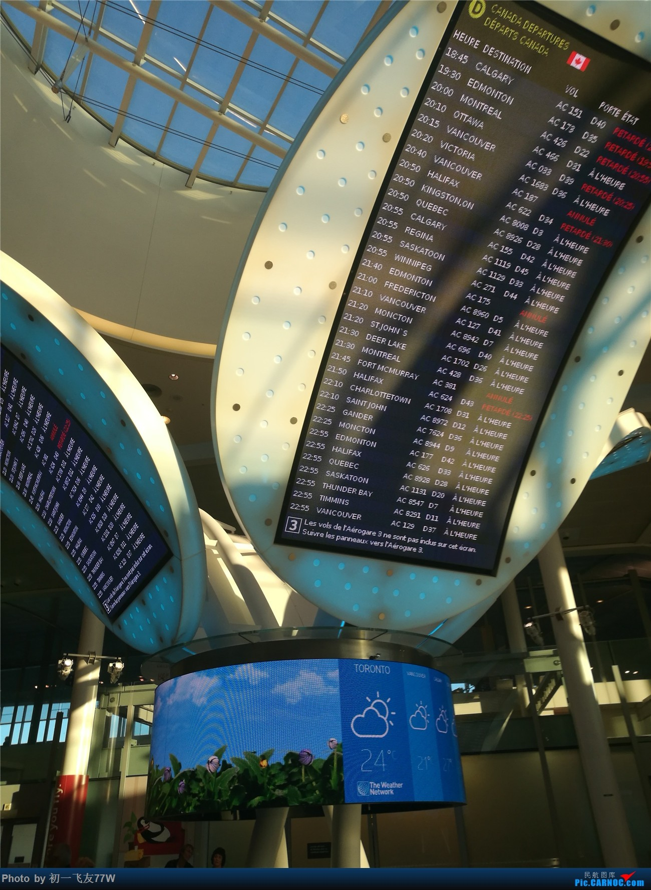 Re:[原创]香港到蒙特利尔,中转多伦多    加拿大多伦多皮尔逊机场