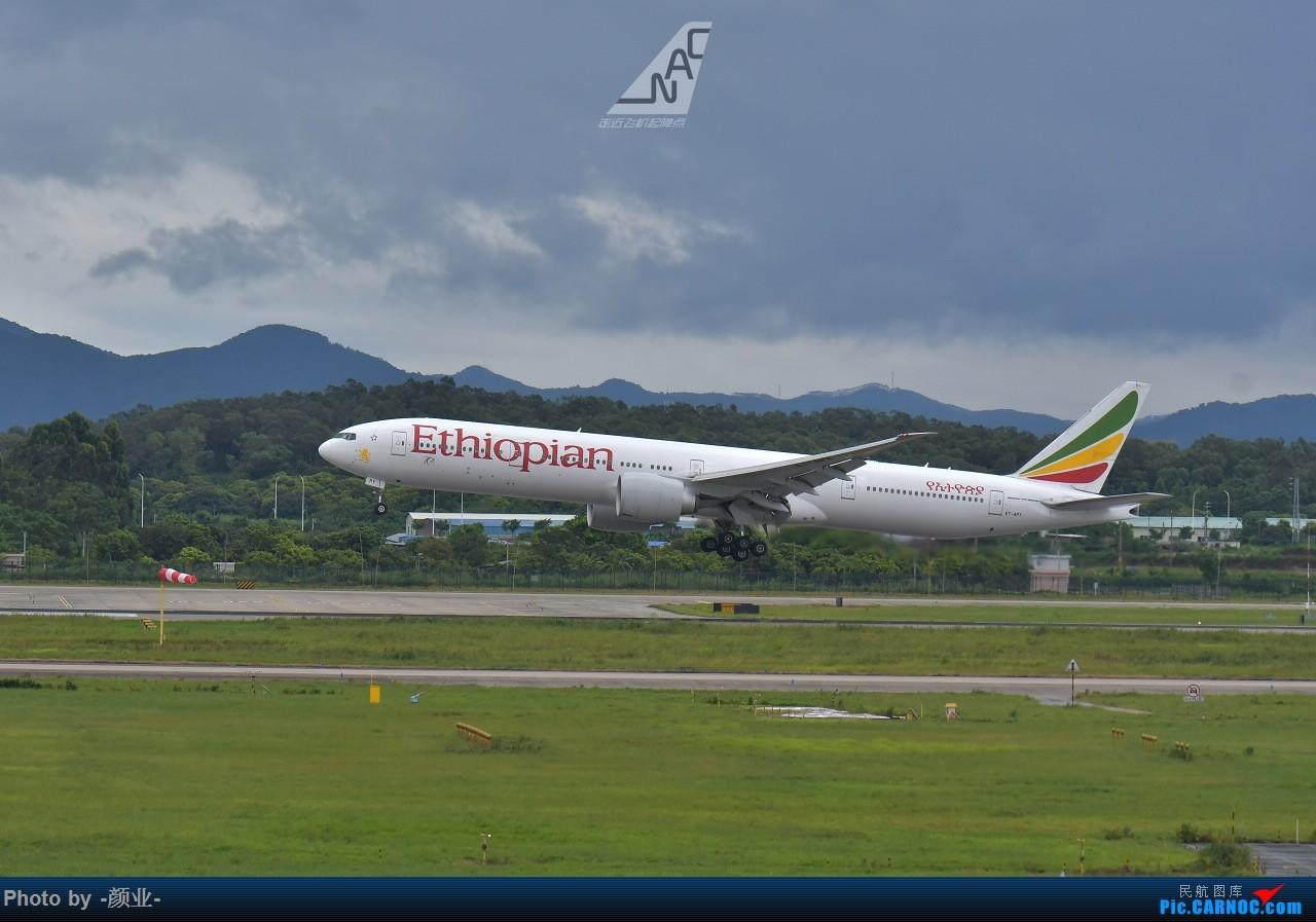 Re:[原创]ZGGG(广州CAN)的波音777系列-继续更新 BOEING 777-300ER ET-APY 中国广州白云国际机场