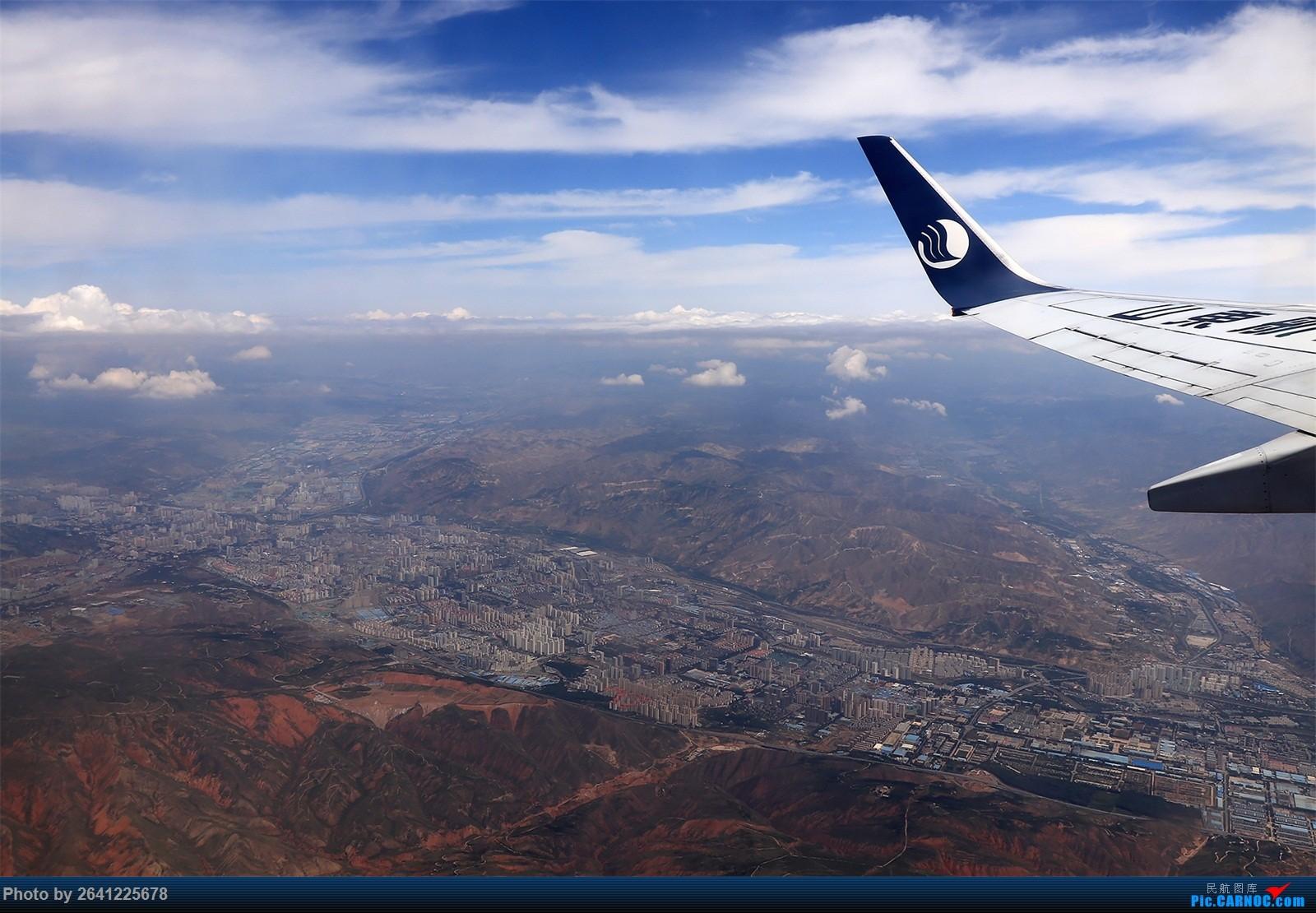 Re:[原创]【和小周飞拍世界第5集(正在更新)】围着青海湖绕个圈,和我一起领略七色青甘+西安(7天,三段飞行+西宁/西安机场拍机) BOEING 737-800 B-5526 中国西宁曹家堡机场