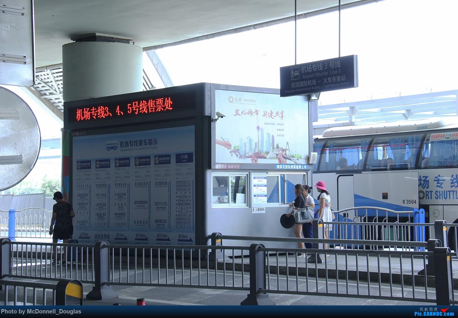 Re:[原创]【上海飞友会】【zc带你走天下(3)】再访祖辈年轻时工作的土地,父母年少时生活戈壁,跨越大半个中国去看新疆,回程小游蓉城(下) BOEING 737-81B B-7971 中国成都双流国际机场