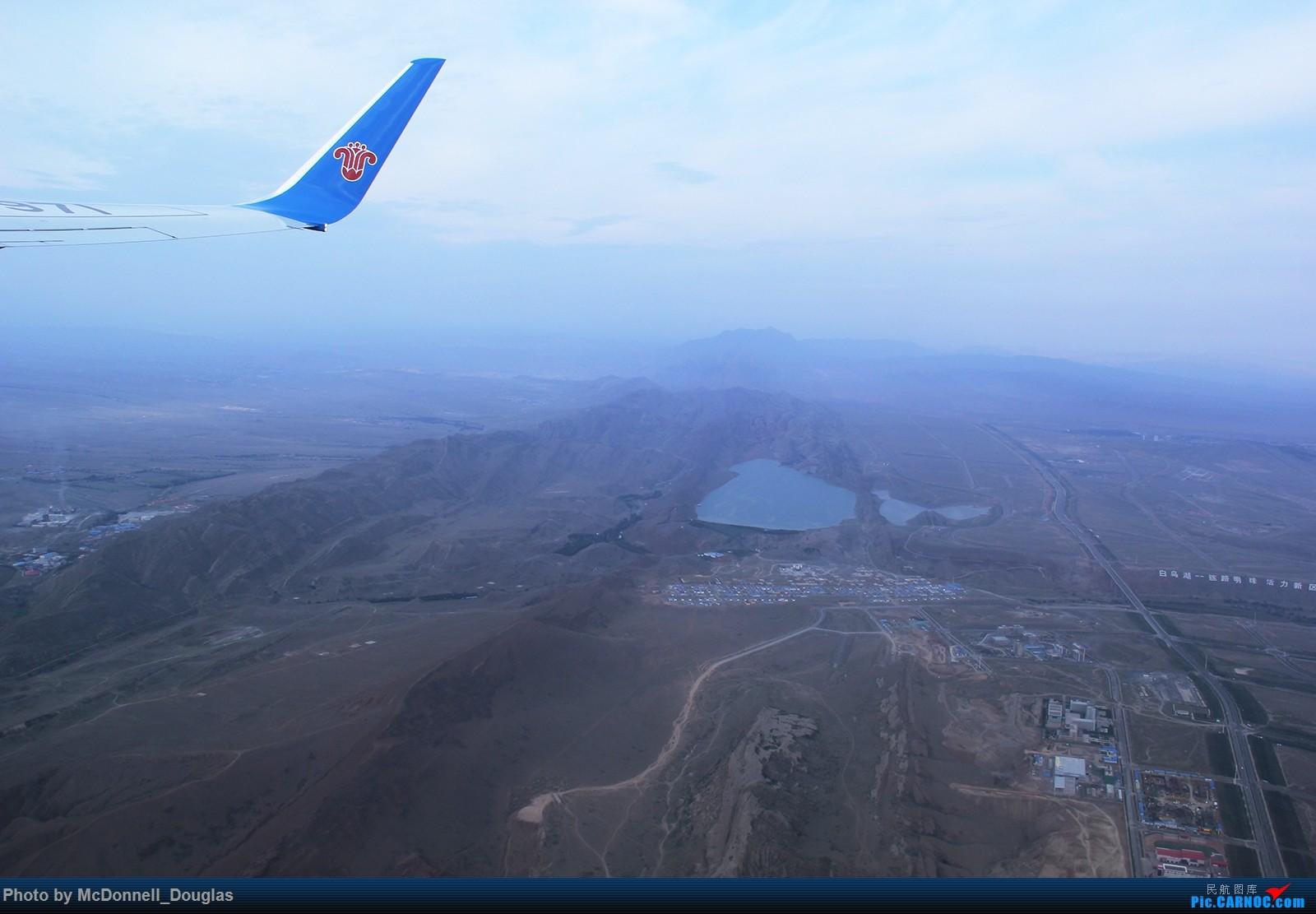 Re:[原创]【上海飞友会】【zc带你走天下(3)】再访祖辈年轻时工作的土地,父母年少时生活戈壁,跨越大半个中国去看新疆,回程小游蓉城(下) BOEING 737-81B B-7971 中国乌鲁木齐地窝堡国际机场