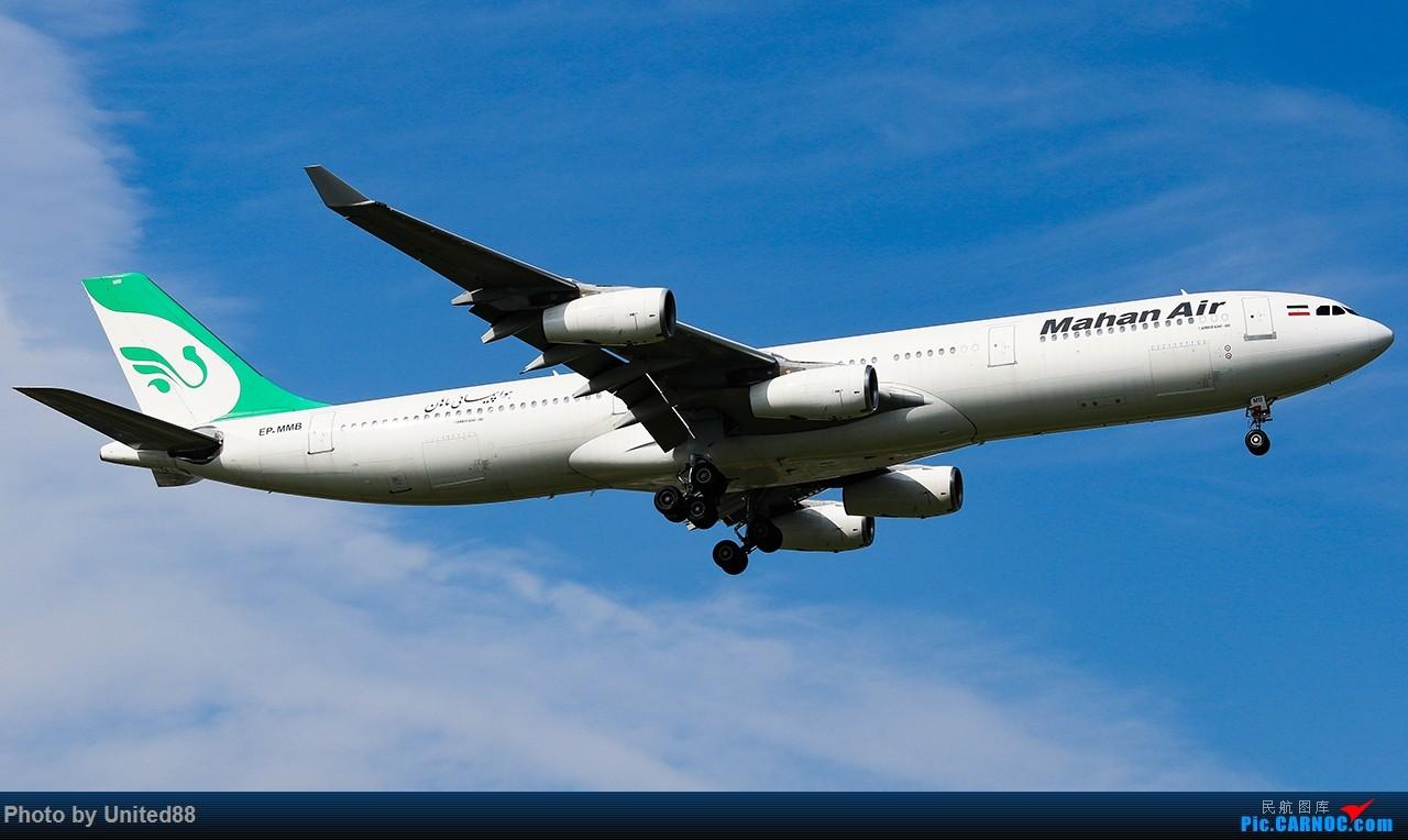 伊朗马汉航空A343 AIRBUS A340-311 EP-MMB 中国北京首都国际机场