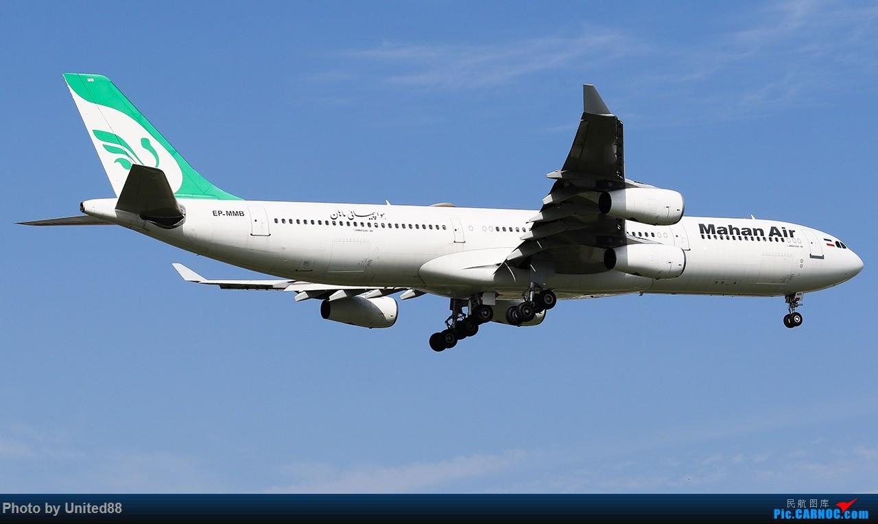 Re:[原创]伊朗马汉航空A343 AIRBUS A340-311 EP-MMB 中国北京首都国际机场