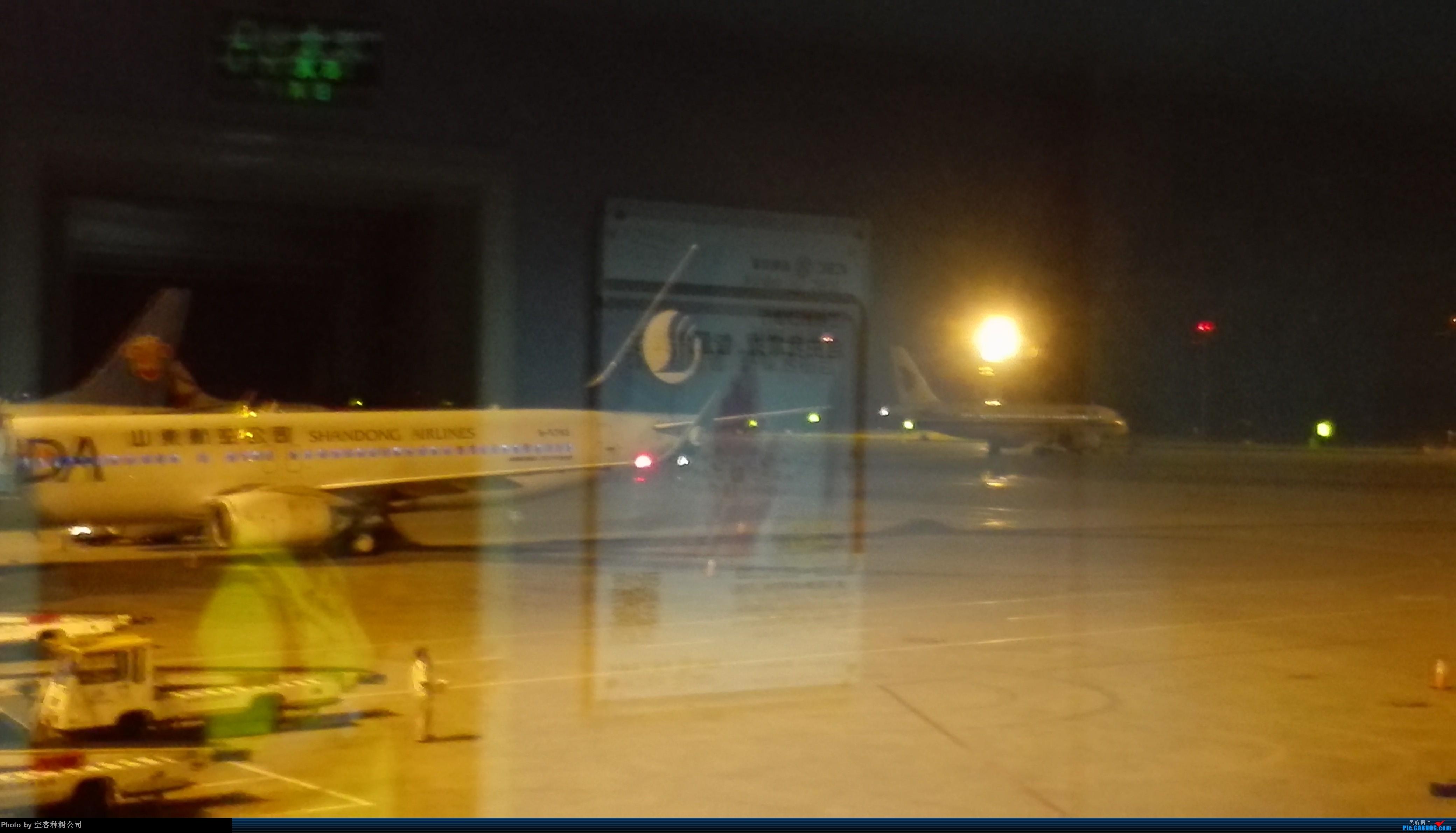Re:[原创]桂林直飞柬埔寨跟团游2017.07.27----2017.08.01 BOEING 737-800 B-5783 中国桂林两江国际机场