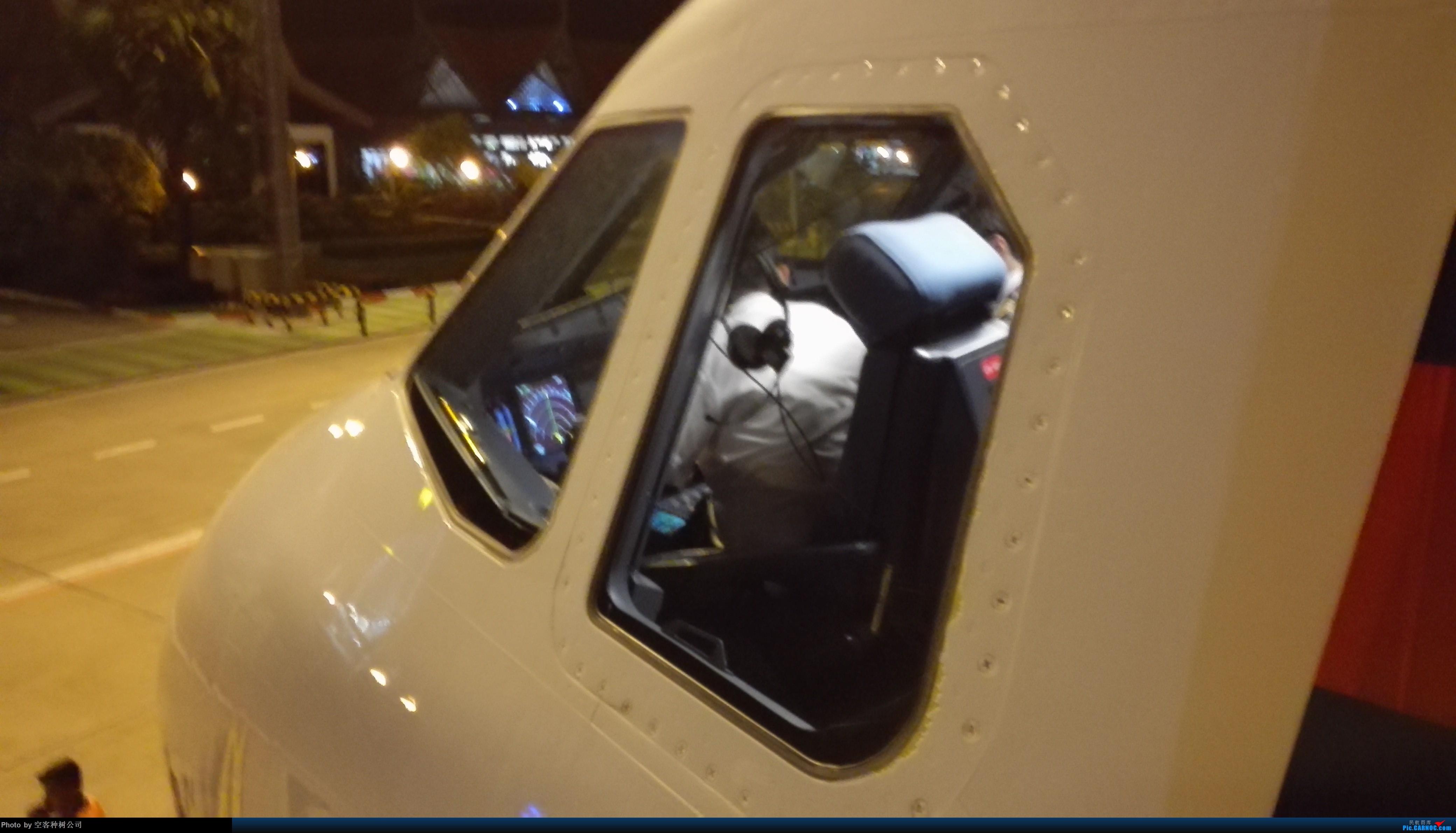 Re:[原创]桂林直飞柬埔寨跟团游2017.07.27----2017.08.01 AIRBUS A320 XU-353 rep