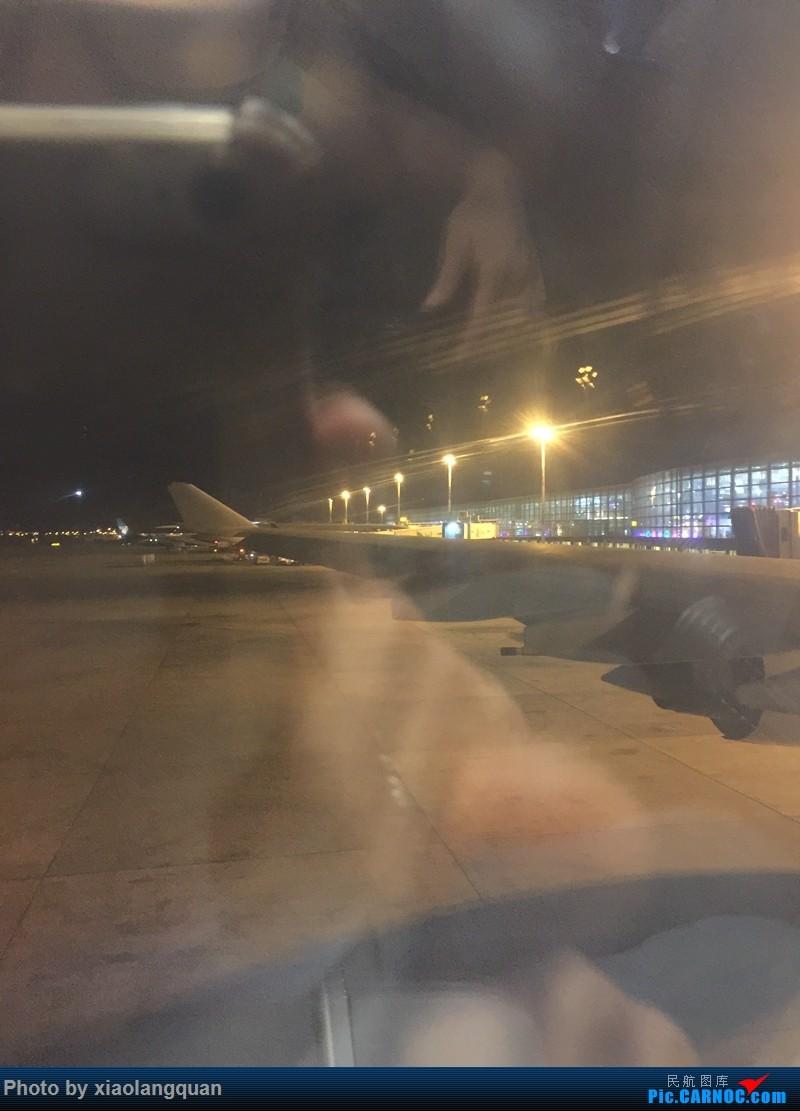 Re:[原创]8月13天伊朗德黑兰伊斯法罕亚兹德之行by 马汉 Aseman和Caspian    伊朗伊玛目霍梅尼机场