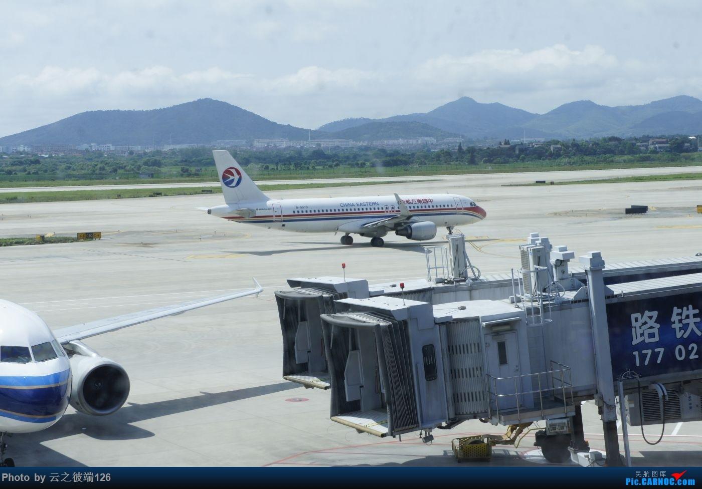 Re:[原创]---步入中原,时隔三年意外遇见你 NKG-XIY-HFE--- AIRBUS A320-200 B-9970 中国南京禄口国际机场