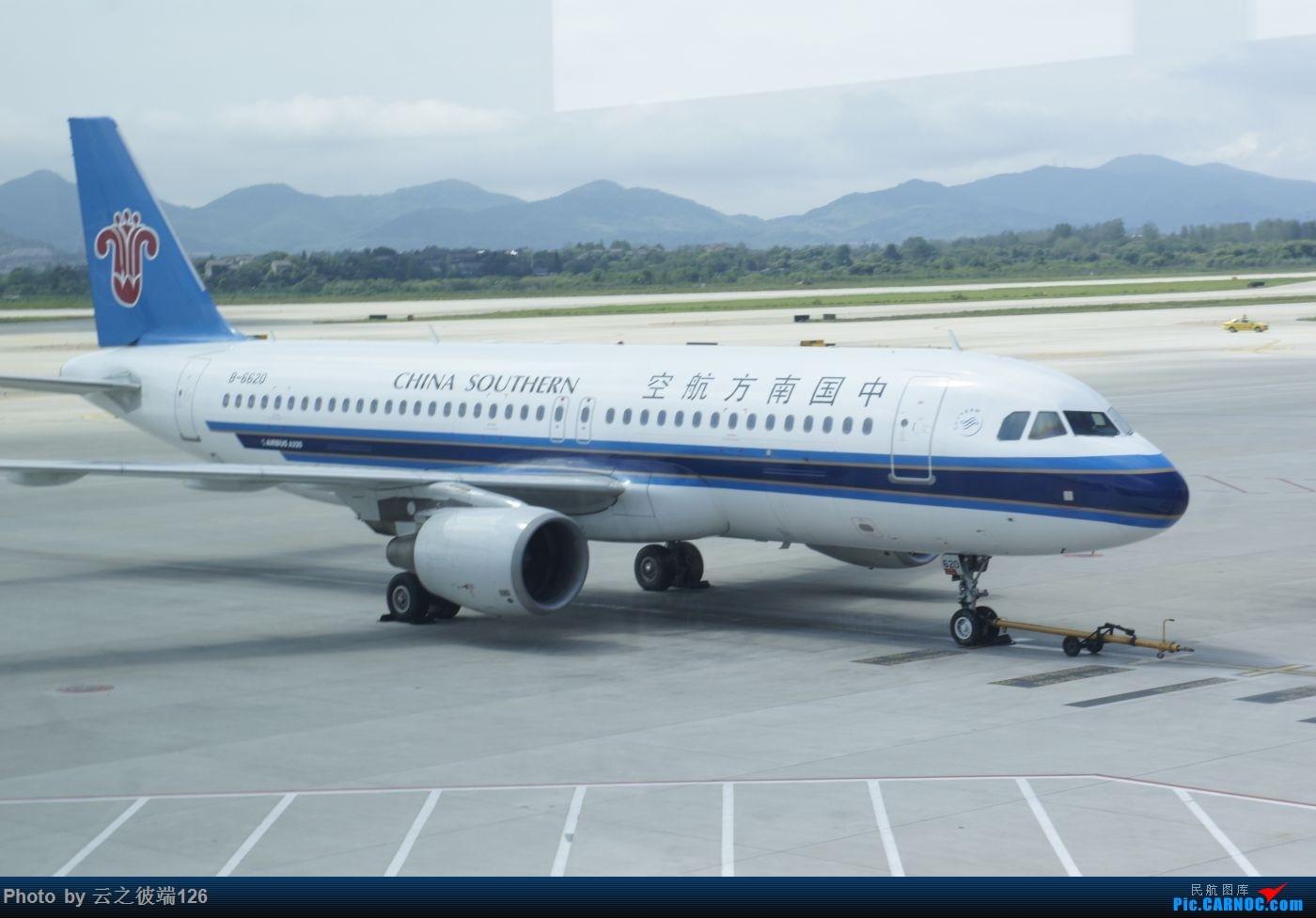 Re:[原创]---步入中原,时隔三年意外遇见你 NKG-XIY-HFE--- AIRBUS A320-200 B-6620 中国南京禄口国际机场