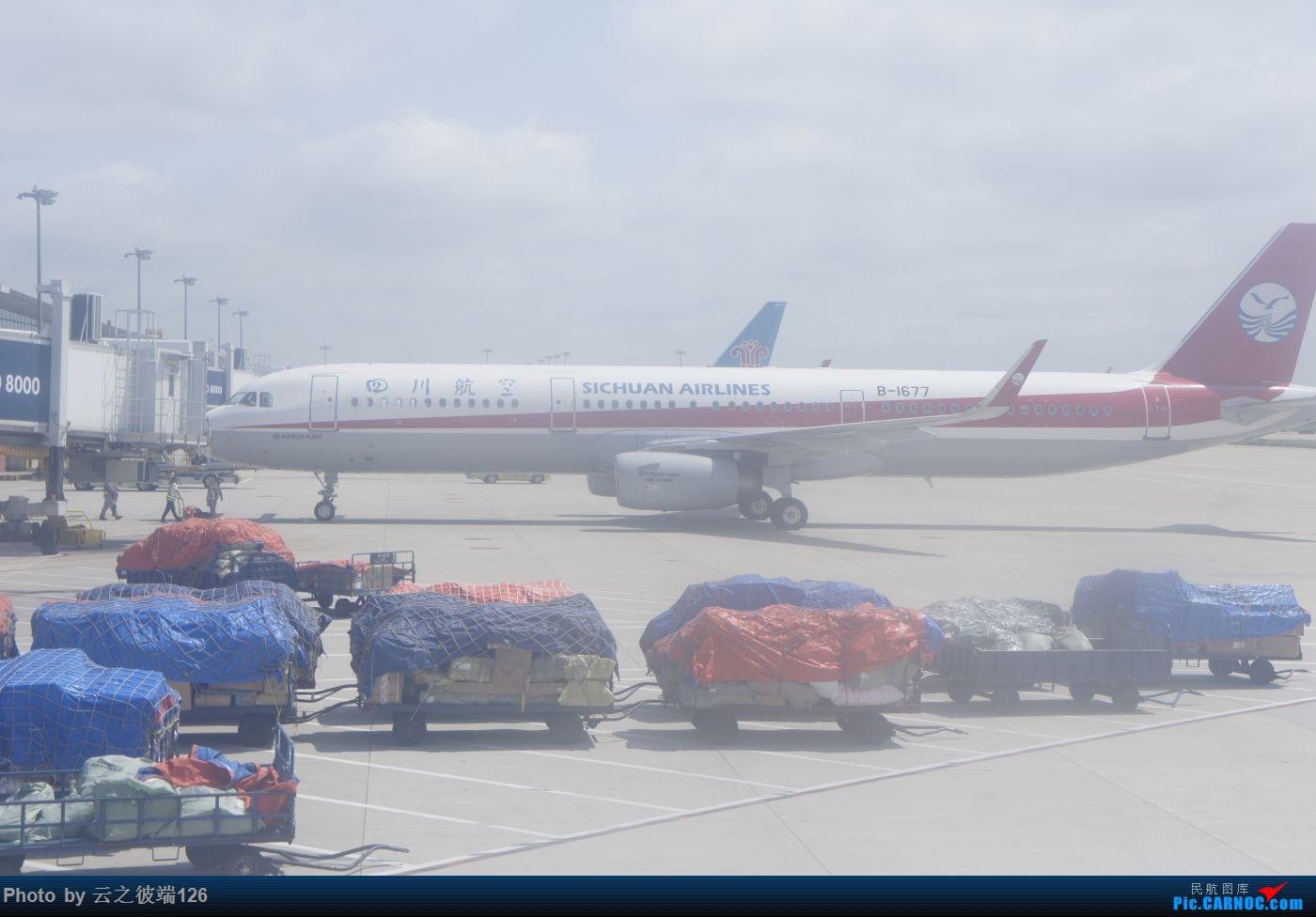 Re:[原创]---步入中原,时隔三年意外遇见你 NKG-XIY-HFE--- AIRBUS A321-200 B-1677 中国南京禄口国际机场