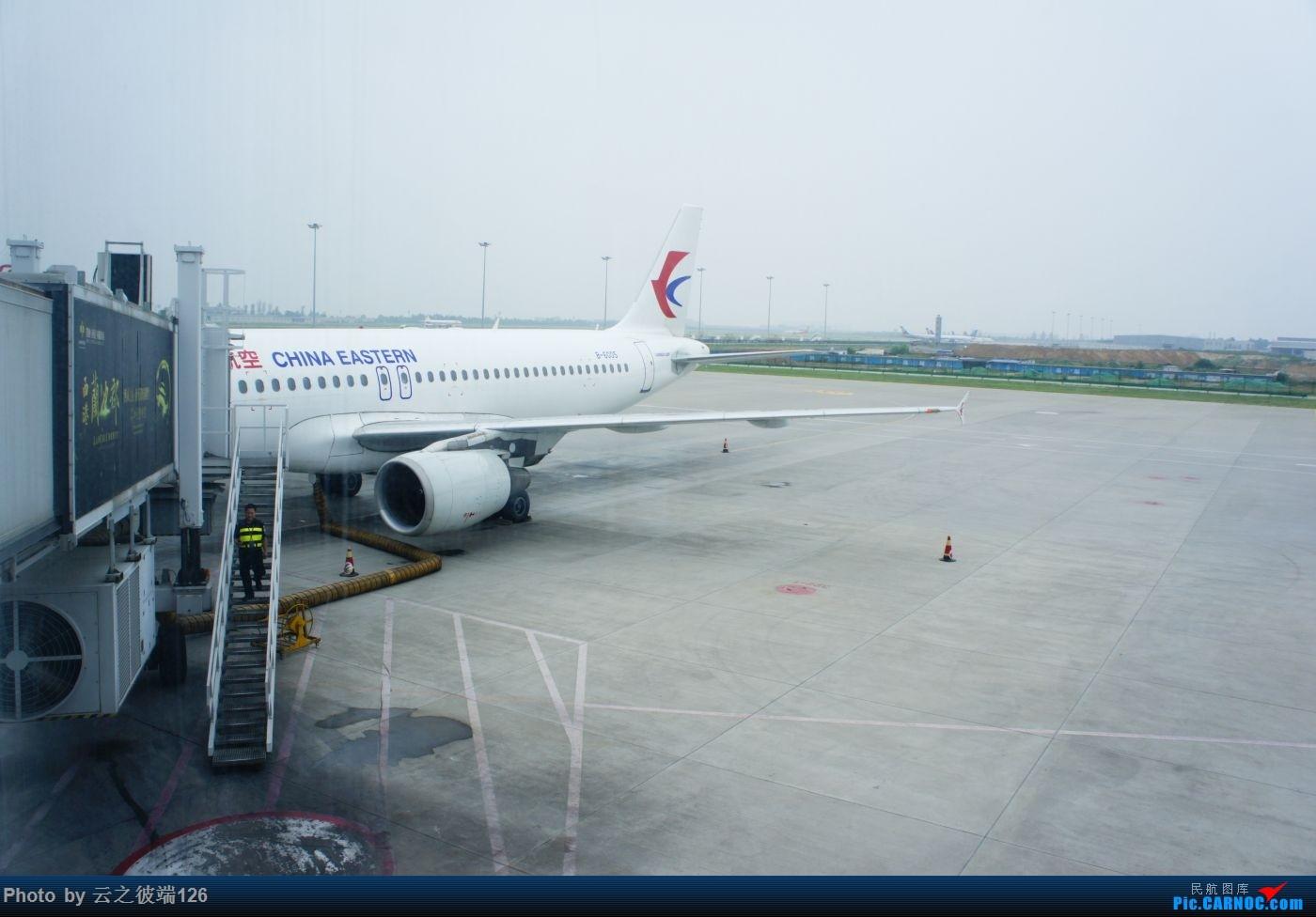 Re:[原创]---步入中原,时隔三年意外遇见你 NKG-XIY-HFE--- AIRBUS A320-200 B-6005 中国西安咸阳国际机场