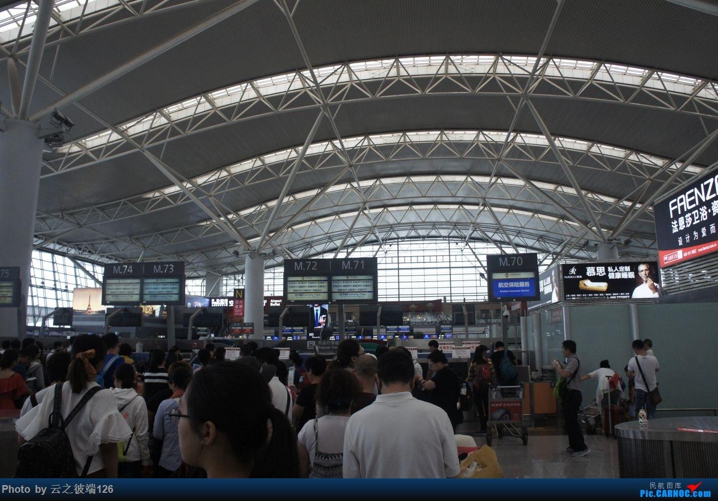 Re:[原创]---步入中原,时隔三年意外遇见你 NKG-XIY-HFE---    中国西安咸阳国际机场