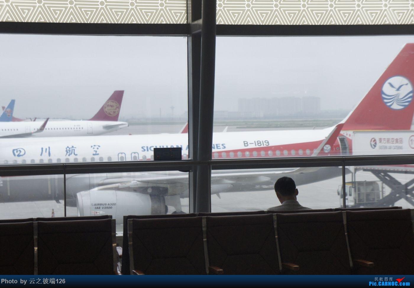 Re:[原创]---步入中原,时隔三年意外遇见你 NKG-XIY-HFE--- AIRBUS A320-200 B-1819 中国西安咸阳国际机场