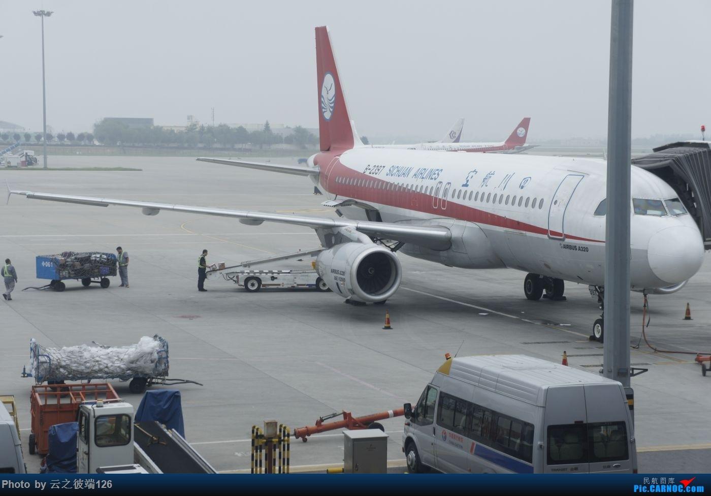 Re:[原创]---步入中原,时隔三年意外遇见你 NKG-XIY-HFE--- AIRBUS A320-200 B-2397 中国西安咸阳国际机场