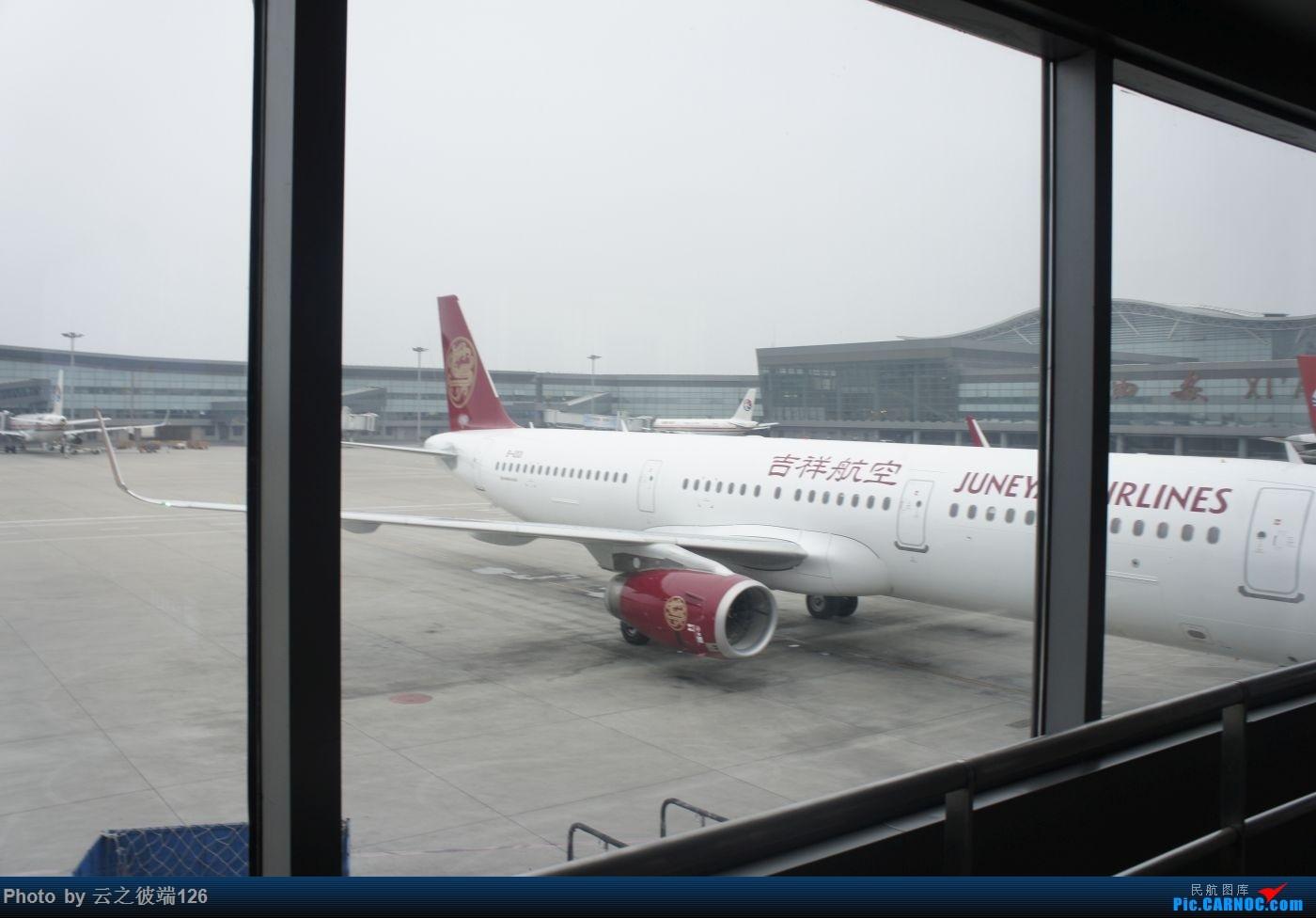 Re:[原创]---步入中原,时隔三年意外遇见你 NKG-XIY-HFE--- AIRBUS A321-200 B-1001 中国西安咸阳国际机场