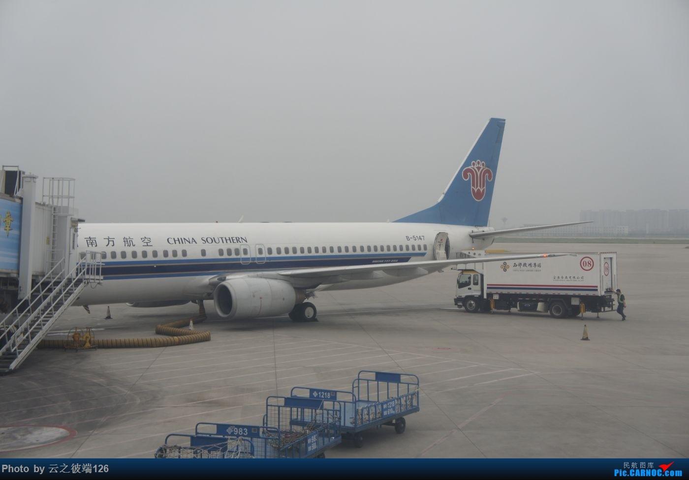 Re:[原创]---步入中原,时隔三年意外遇见你 NKG-XIY-HFE--- BOEING 737-800 B-5147 中国西安咸阳国际机场