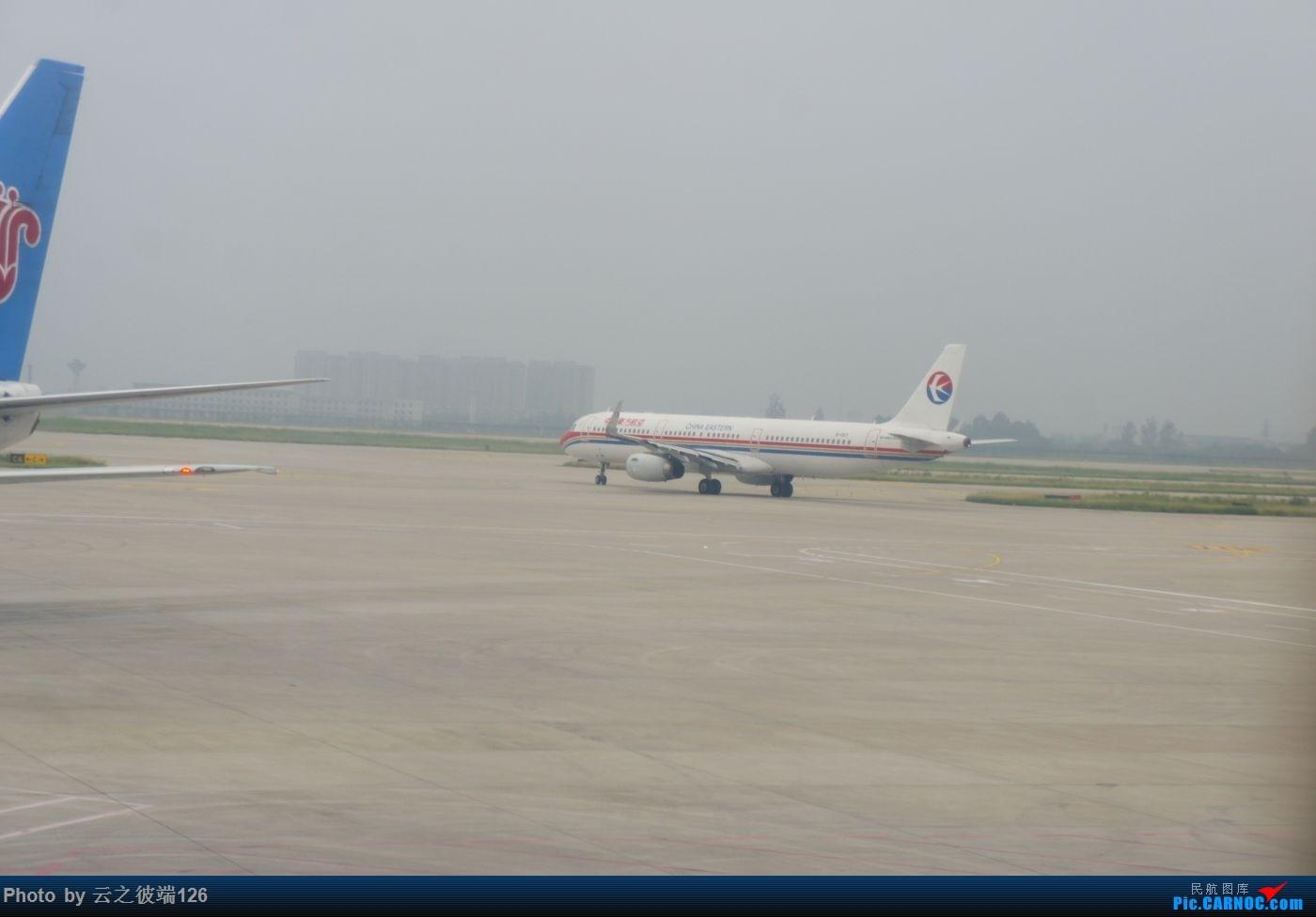 Re:[原创]---步入中原,时隔三年意外遇见你 NKG-XIY-HFE--- AIRBUS A320-200 B-6879 中国西安咸阳国际机场