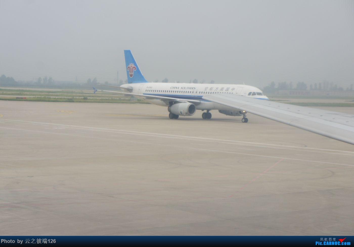 Re:[原创]---步入中原,时隔三年意外遇见你 NKG-XIY-HFE--- AIRBUS A320-200 B-1803 中国西安咸阳国际机场
