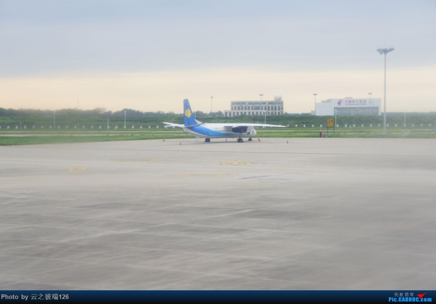Re:[原创]---步入中原,时隔三年意外遇见你 NKG-XIY-HFE--- XIAN AIRCRAFT MA 60 B-3451