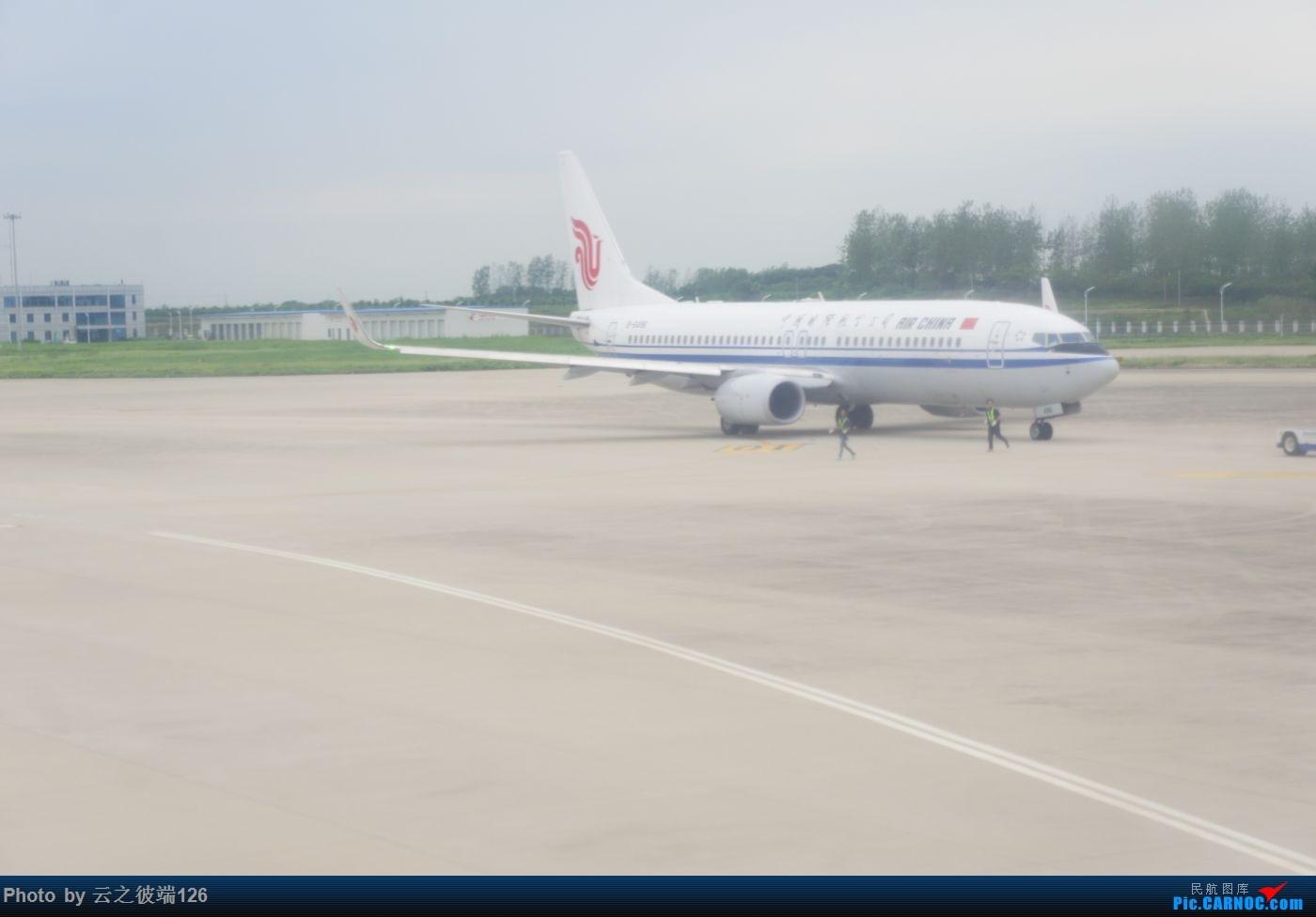 Re:[原创]---步入中原,时隔三年意外遇见你 NKG-XIY-HFE--- BOEING 737-800 B-6496 中国合肥新桥国际机场