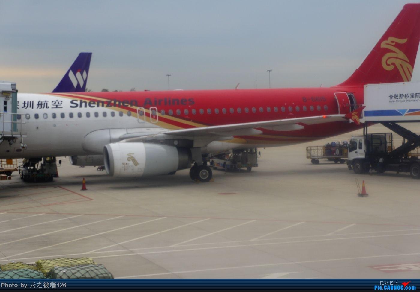 Re:[原创]---步入中原,时隔三年意外遇见你 NKG-XIY-HFE--- AIRBUS A320-200 B-6615 中国合肥新桥国际机场