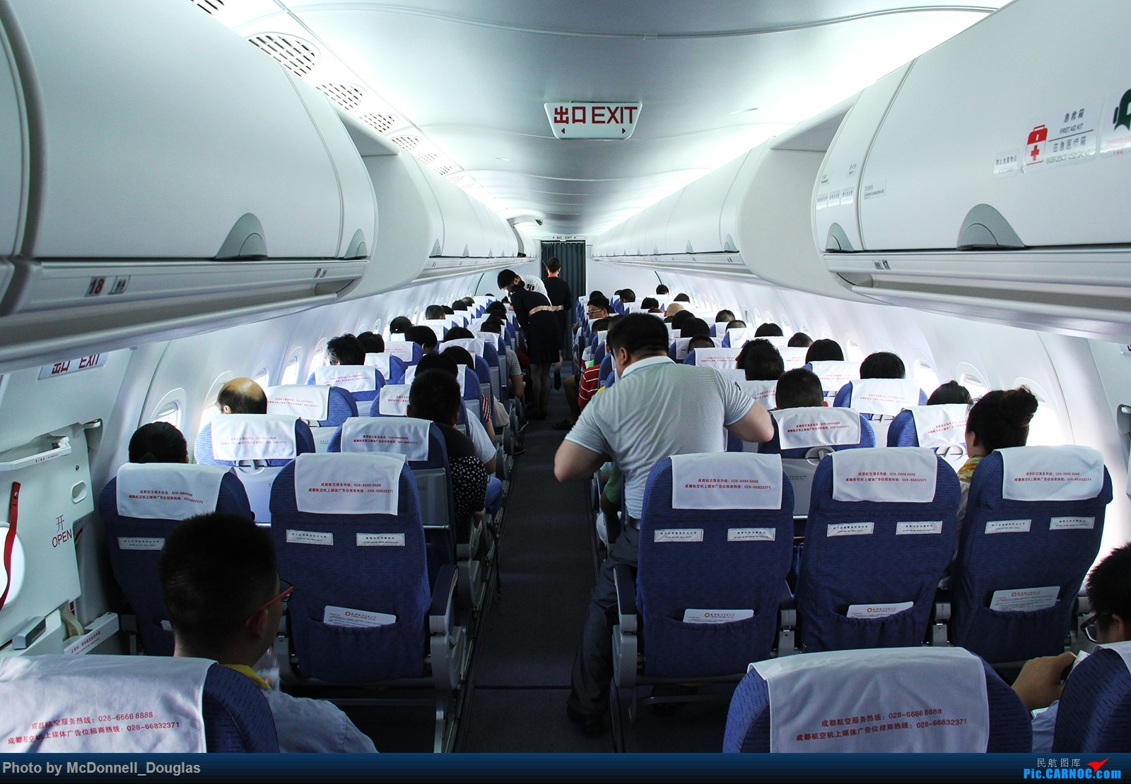 Re:[原创]【上海飞友会】【zc带你走天下(3)】再访祖辈年轻时工作的土地,父母年少时生活戈壁,跨越大半个中国去看新疆,回程小游蓉城(下)【已更至ARJ21详尽评测 COMAC ARJ21-700 B-3321 中国成都双流国际机场