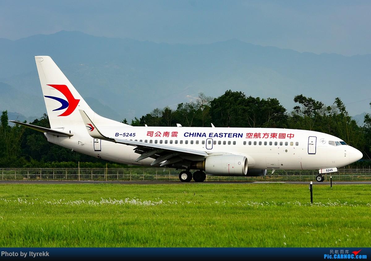 Re:[原创]东方航空云南公司 喜欢下午的光线 BOEING 737-700 B-5245 中国芒市机场
