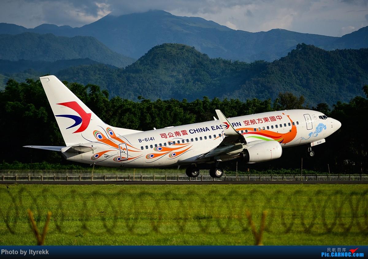 Re:[原创]东方航空云南公司 喜欢下午的光线 BOEING 737-700 B-6141 中国芒市机场