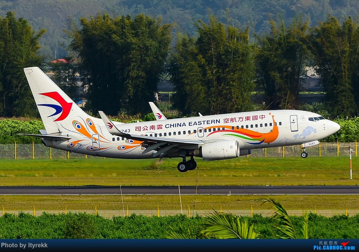 Re:[原创]东方航空云南公司 喜欢下午的光线 BOEING 737-700 B-5243 中国芒市机场
