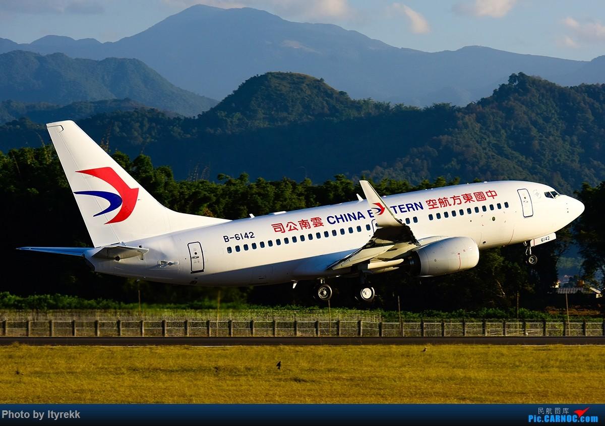 Re:[原创]东方航空云南公司 喜欢下午的光线 BOEING 737-700 B-6142 中国芒市机场