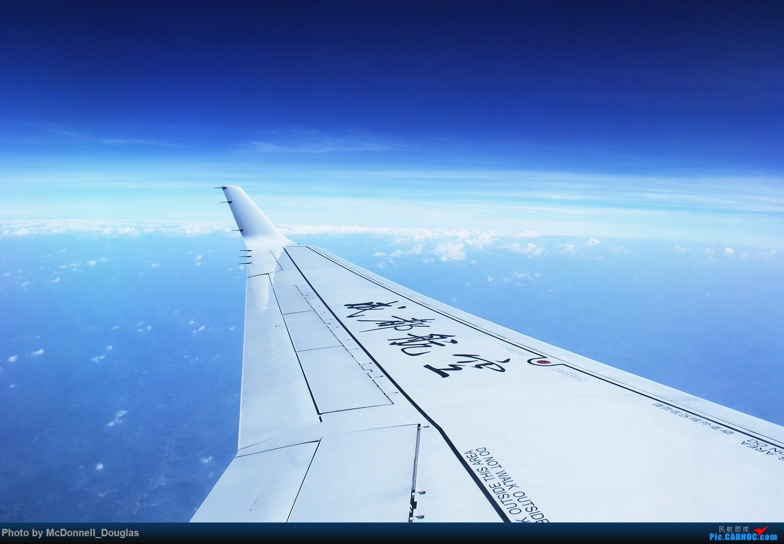 Re:[原创]【上海飞友会】【zc带你走天下(3)】再访祖辈年轻时工作的土地,父母年少时生活戈壁,跨越大半个中国去看新疆,回程小游蓉城(下)【已更至ARJ21详尽评测 COMAC ARJ21-700 B-3321