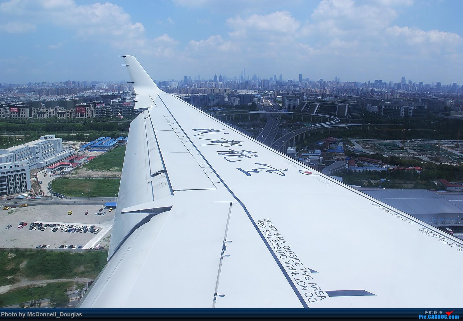 Re:[原创]【上海飞友会】【zc带你走天下(3)】再访祖辈年轻时工作的土地,父母年少时生活戈壁,跨越大半个中国去看新疆,回程小游蓉城(下)【已更至ARJ21详尽评测 COMAC ARJ21-700 B-3321 中国上海虹桥国际机场