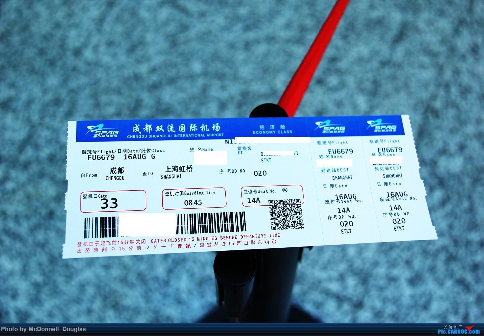 Re:[原创]【上海飞友会】【zc带你走天下(3)】再访祖辈年轻时工作的土地,父母年少时生活戈壁,跨越大半个中国去看新疆,回程小游蓉城(下)【已更至ARJ21详尽评测