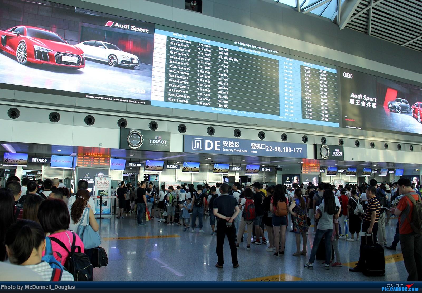 Re:[原创]【上海飞友会】【zc带你走天下(3)】再访祖辈年轻时工作的土地,父母年少时生活戈壁,跨越大半个中国去看新疆,回程小游蓉城(下)【已更至ARJ21详尽评测    中国成都双流国际机场