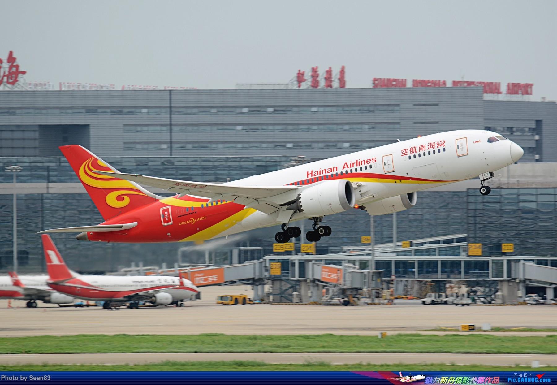 [原创](SHA 1800*)海航两张 拉起 BOEING 787-8 B-2731 上海虹桥机场
