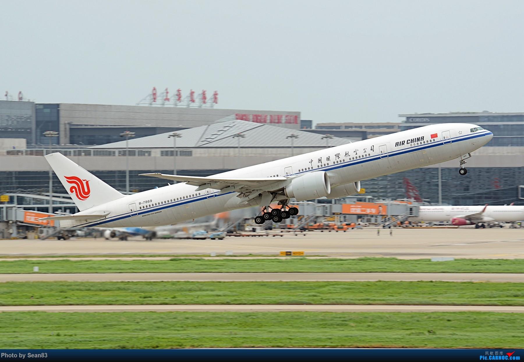 [原创](SHA 1800*)国航新宽体机 两架 BOEING 777-300ER B-7869 上海虹桥机场