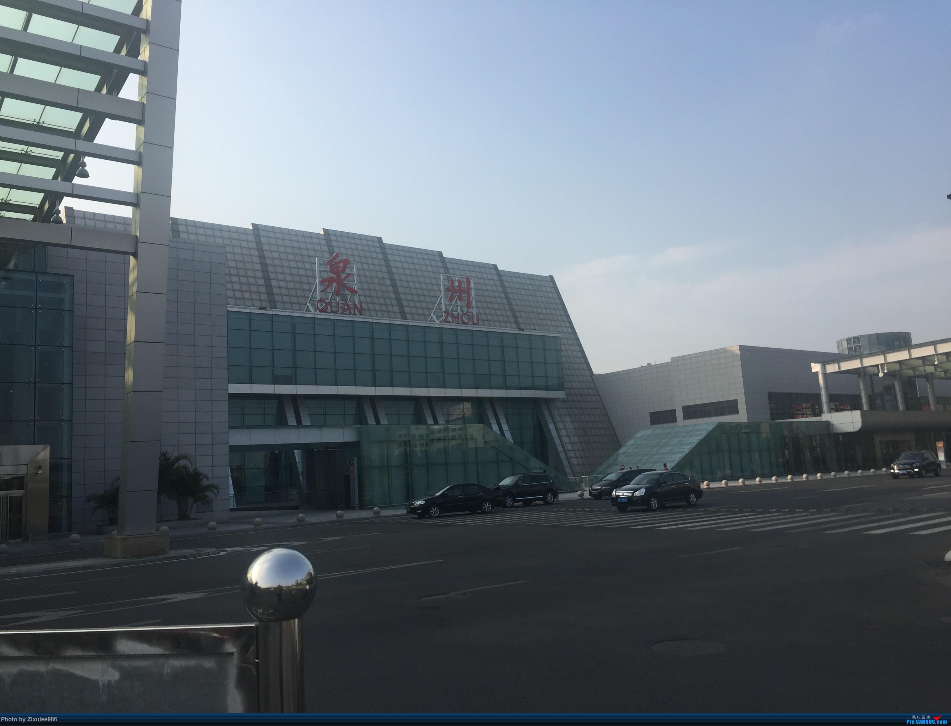 Re:[原创]加拿大21日游学之旅(一)~JJN-PVG-YYZ..第一次发游记~缓更请谅解    中国泉州晋江国际机场