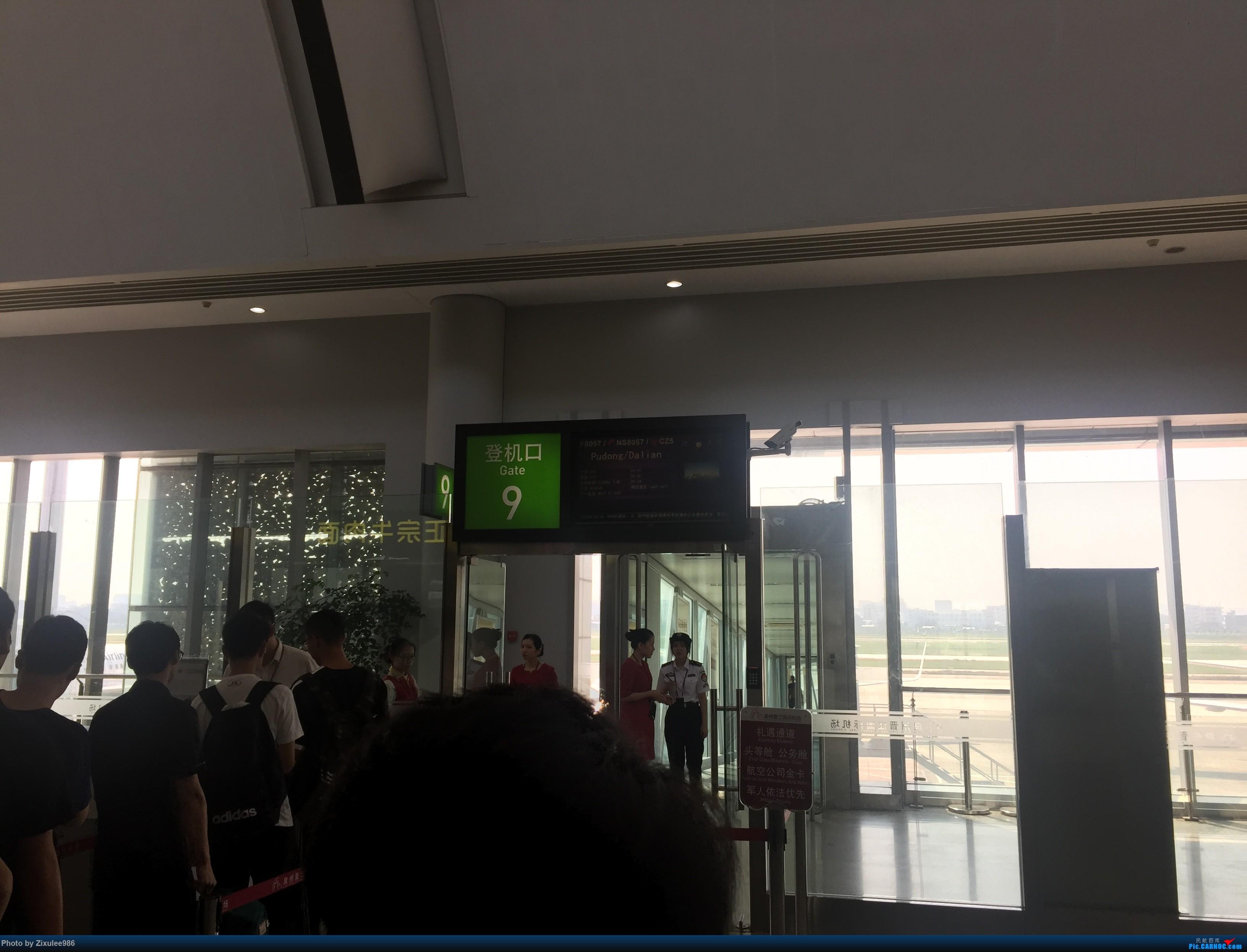 Re:[原创]加拿大21日游学之旅(一)~JJN-PVG-YYZ..第一次发游记~缓更请谅解